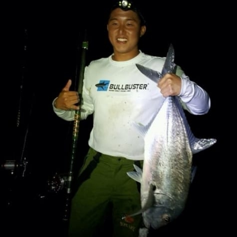 Ulua fishing